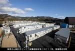 坂茂さん設計のコンテナ多層仮設住宅_画像