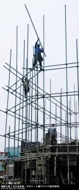 安全ルール順守ゼロの建設現場(韓国)-安全後進国_朝鮮日報2014年6月1日_画像1