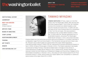 宮崎たま子(ジャクソン国際バレエコンクール2014銀賞)の経歴_画像