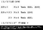 小保方・実験ノート_画像2