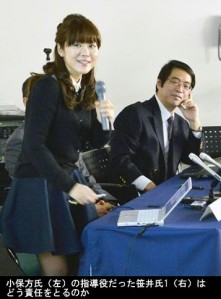 小保方氏の指導役だった笹井氏はどう責任をとるのか