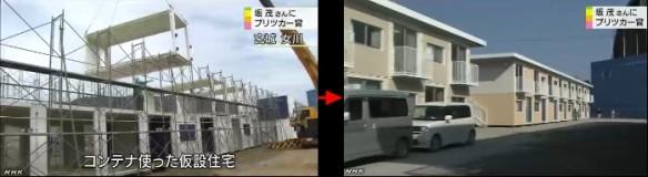 建築界のノーベル賞_プリツカー賞授賞式_坂茂氏に授与(NHKニュース6月14日)画像5