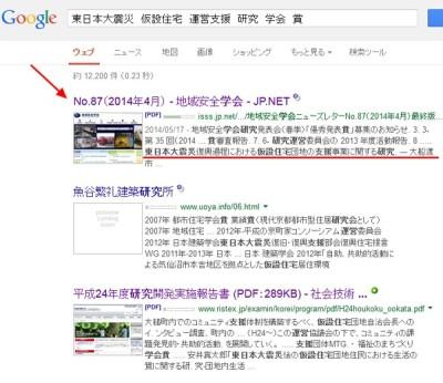 準看護師遺体遺棄_中国人留学生の女に関する記事の情報で検索した結果