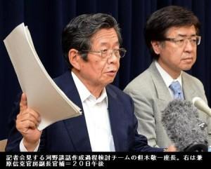 記者会見する河野談話作成過程検討チームの但木敬一座長_画像1