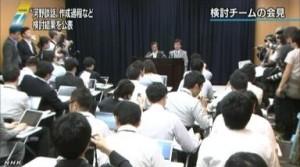 記者会見する河野談話作成過程検討チームの但木敬一座長_NHK