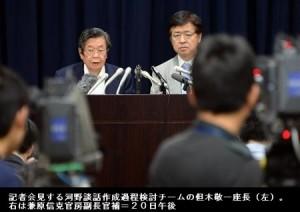 記者会見する河野談話作成過程検討チームの但木敬一座長2