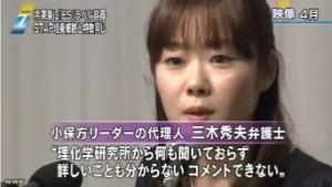 STAP問題 冷凍庫に「ES」容器_NHKニュース6月16日_画像07