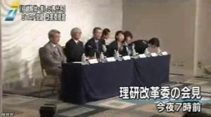 STAP問題でセンターの解体求める_理研改革委の会見_NHKニュース6月12日