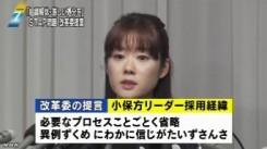 STAP問題でセンターの解体求める_理研改革委の会見_NHKニュース6月12日.jpg_1
