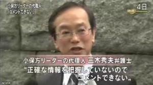 STAP細胞 遺伝子データに説明と矛盾する点(NHKニュース6月11日)_8