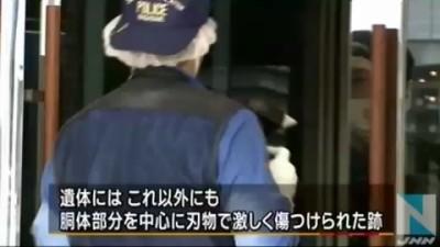 「佐世保・高1女子殺害、切断以外にも激しい傷」TBSニュースi7月28日_画像2