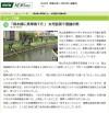 「用水路に携帯捨てた」 女児監禁で逮捕の男 (NHK7月23日 4時26分)