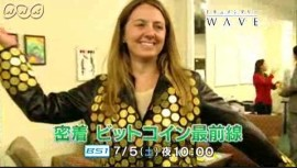 ドキュメンタリーWAVE「密着 ビットコイン最前線」_画像9