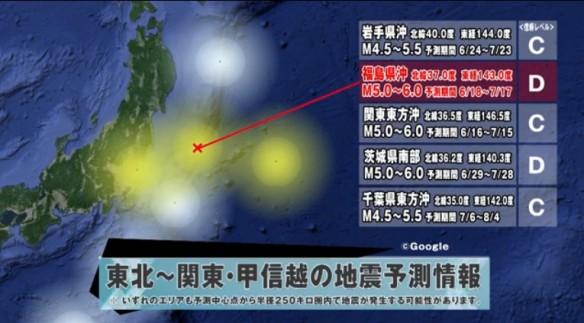 ハザードラボ地震予測情報【7月11日】東北~関東・甲信越_地震予測地図