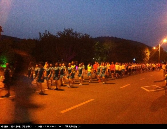 中国・1万人のオバハン「暴走集団」(現代快報・電子版)_画像2