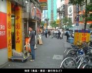 中華街化する東京・池袋_チャイナタウン_画像2