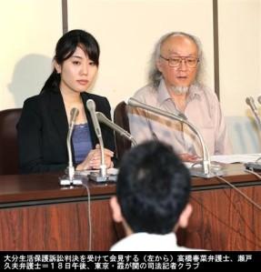 大分生活保護訴訟判決を受けて会見する高橋春菜弁護士、瀬戸久夫弁護士