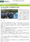 女の子を狙った計画的犯行か_岡山_NHKニュース_20140720)