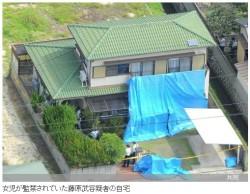 女児が監禁されていた藤原武容疑者の自宅 _上空からの写真
