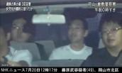 岡山倉敷・小5女児監禁事件_藤原武容疑者の画像(NHK)1