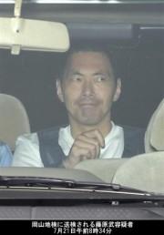 岡山地検に送検される藤原武容疑者の画像_7月21日午前8時34分
