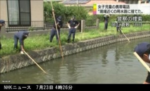 岡山小5女児監禁事件_「用水路に携帯捨てた」 藤原容疑者_(NHK 7月23日4時26分)
