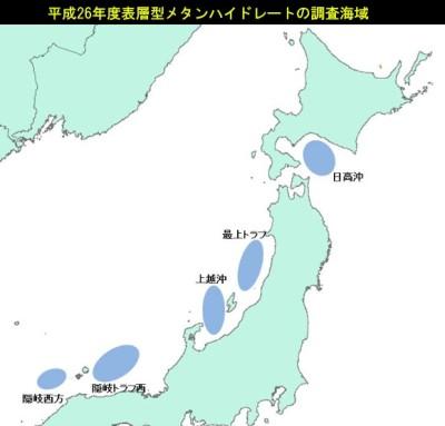 平成26年度表層型メタンハイドレートの調査海域の地図