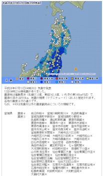 福島県いわき市沖地震2014年7月12日早朝_各地の震度分布地図2