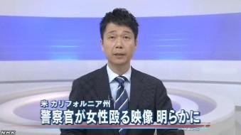 米 警察官が女性殴る映像に波紋_NHKニュース2014年7月5日_画像01