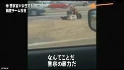 米 警察官が女性殴る映像に波紋_NHKニュース2014年7月5日_画像04
