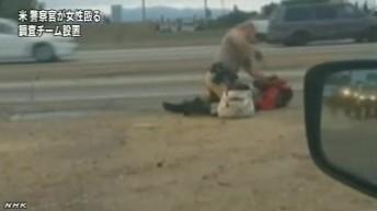 米 警察官が女性殴る映像に波紋_NHKニュース2014年7月5日_画像06