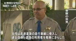 米 警察官が女性殴る映像に波紋_NHKニュース2014年7月5日_画像07
