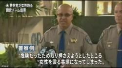 米 警察官が女性殴る映像に波紋_NHKニュース2014年7月5日_画像08