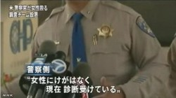 米 警察官が女性殴る映像に波紋_NHKニュース2014年7月5日_画像09
