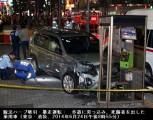 脱法ハーブ吸引・暴走運転事故現場写真_名倉佳司容疑者(37)_2014年6月24日