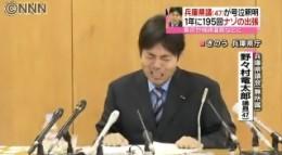 野々村竜太郎・兵庫県議の号泣弁明_画像2