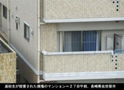 長崎・高1女子生徒殺害、同級生女子生徒を逮捕_現場のマンション_画像