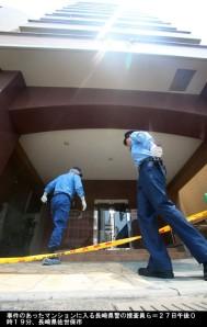長崎・高1女子生徒殺害、同級生女子生徒を逮捕_現場のマンション_画像2