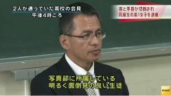 長崎・高1女子生徒殺害、同級生女子生徒を逮捕_学校による会見_画像2