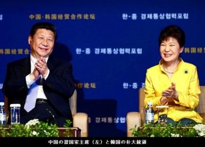 韓国カードを切る中国_習近平国家主席と朴槿恵大統領