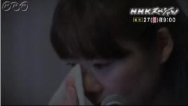 NHKスペシャル_調査報告<STAP細胞 不正の深層>_画像05