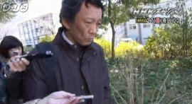 NHKスペシャル_調査報告<STAP細胞 不正の深層>_画像06