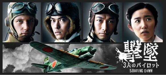 ザ・プレミアム「撃墜 3人のパイロット」_画像2