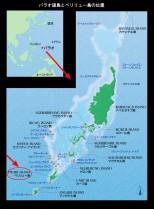 パラオ諸島とペリリュー島の位置_地図