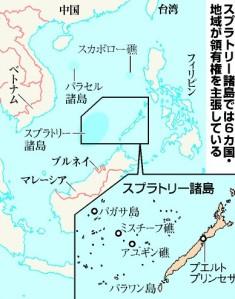 南シナ海・スプラトリー諸島_地図