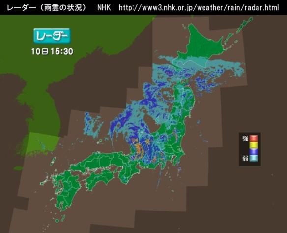 台風11号_レーダー(雨雲の状況)_8月10日1530