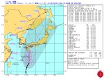 台風11号_米海軍台風進路予想_警報ナンバー38_日本時間8月7日0600時_アーカイブ画像