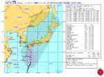 台風11号_米海軍台風進路予想_警報ナンバー39_日本時間8月7日1200時_アーカイブ画像