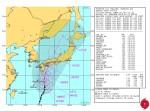 台風11号_米海軍台風進路予想_警報ナンバー41_日本時間8月8日0000時_アーカイブ画像