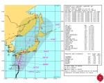 台風11号_米海軍台風進路予想_警報ナンバー43_日本時間8月8日1200時_アーカイブ画像